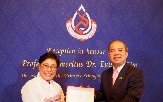 Thailand honors Korean nursing scholar for public health contributions