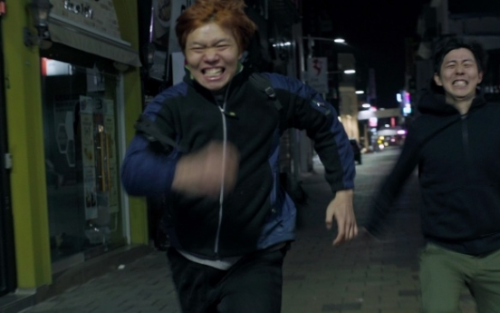 Korea's angry young men and women in Jeonju cinema competition