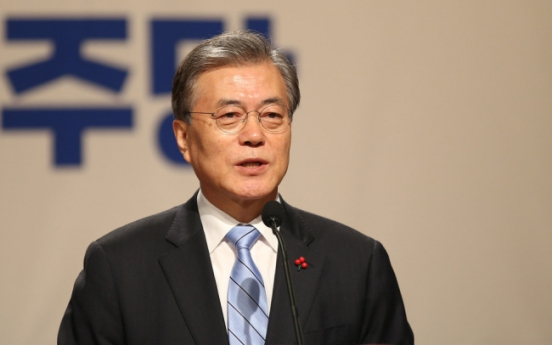 Moon seeks ratification of inter-Korean joint statement at National Assembly