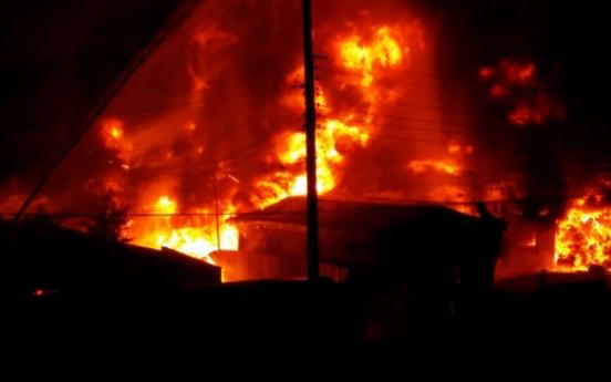 Fire sets packaging printer factory ablaze