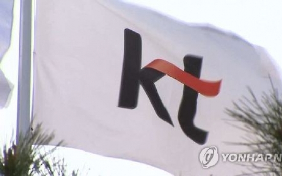KT to co-develop chipsets with US-based Aquantia for five-fold faster internet