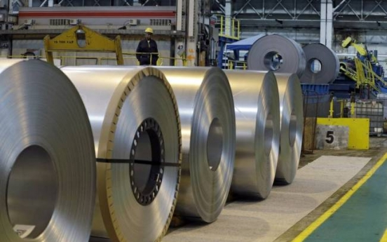 US to levy antidumping duties on S. Korean carbon, alloy steel wire rod