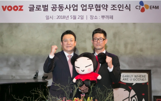 Pucca aims to be 'Mickey Mouse of Asia' with CJ E&M
