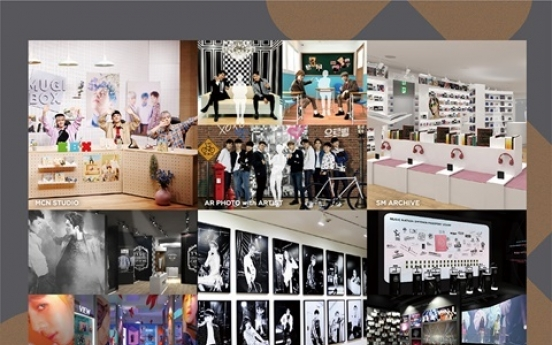 S.M. Entertainment to open new culture space 'SMTown Museum' Friday