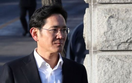 Samsung heir heads to Shenzhen for business meeting with BYD