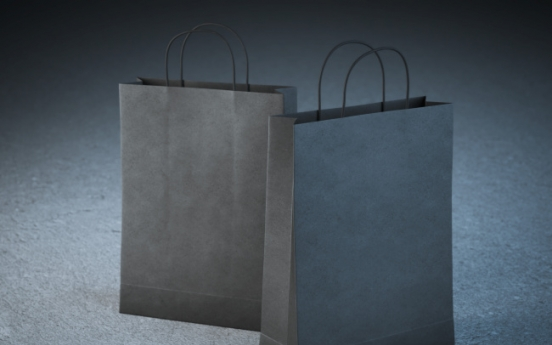 Mother suspected of abandoning son's body in shopping bag