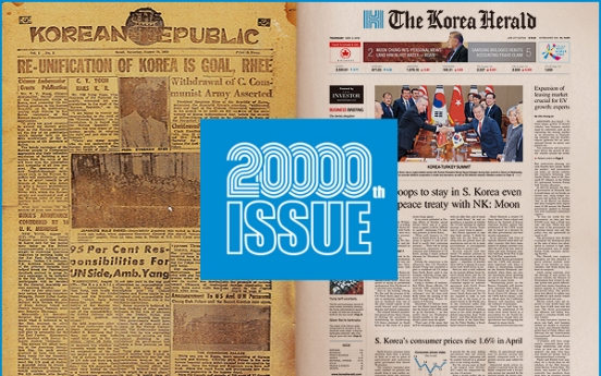 Looking back, looking forward: The Korea Herald celebrates 20,000 issues