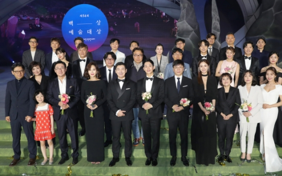 Baeksang Arts Awards recognize 'Stranger,' '1987'