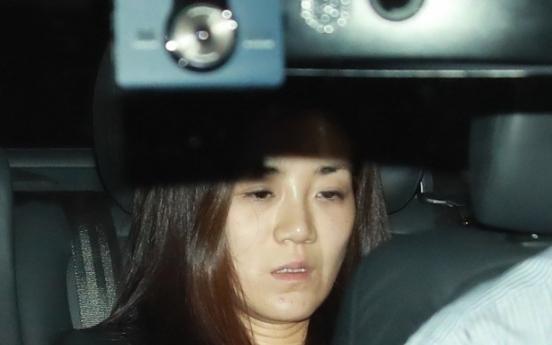 '물벼락 갑질' 조현민 구속영장…경찰