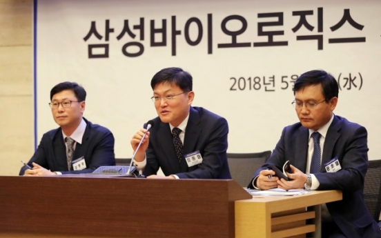 Financial regulator to begin review of Samsung Biologics' alleged accounting fraud