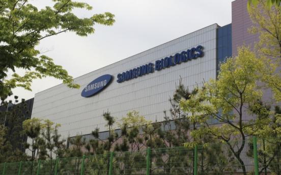 Watchdogs take aim at Samsung BioLogics
