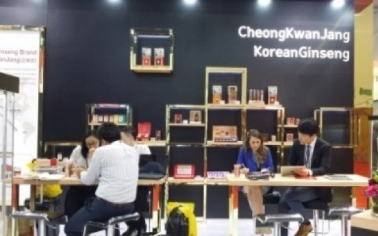 Korea Ginseng Corp. to attend global duty free show in Singapore