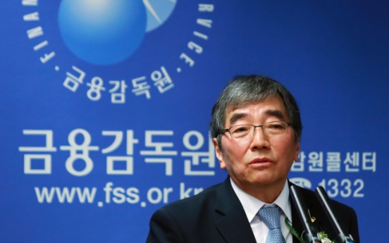 New FSS chief stresses watchdog's supervisory role, independence