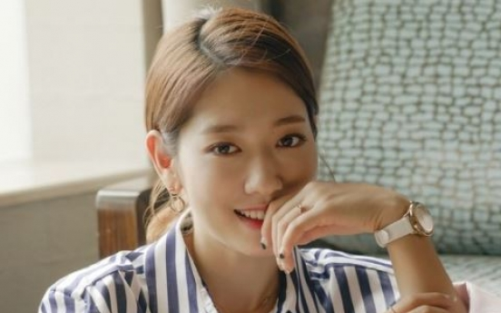 Park Shin-hye to show 'Memories of Alhambra'
