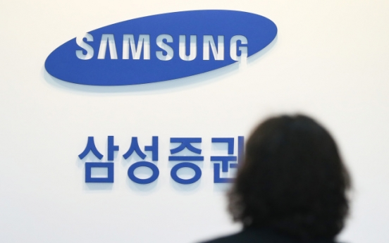 Samsung Securities to face legal consequences over dividend fiasco