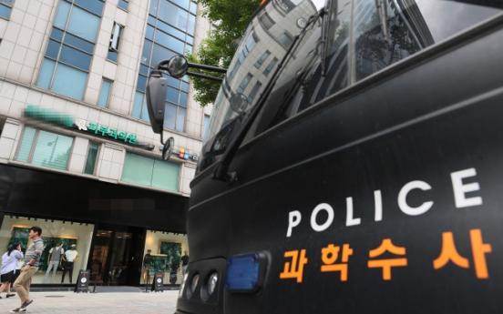20 suffer from blood poisoning in Gangnam dermatologist