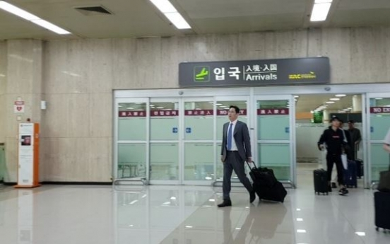 [Video] Samsung heir Lee Jae-yong returns after China, Japan trip