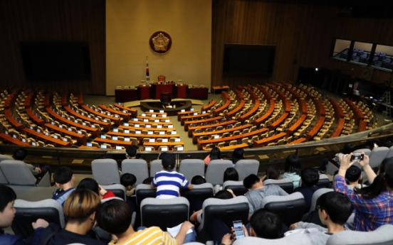 National Assembly crippled, leaving pending bills behind
