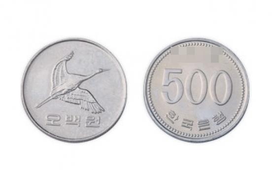 이 동전 찾으면 '로또'… 최고 100만 원