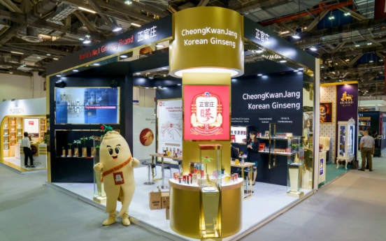 Korea's ginseng eyes Asia-Pacific expansion