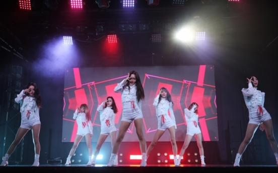 Dreamcatcher wraps up 'nightmare' series with new EP