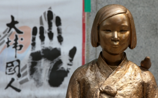 Statue honoring Korean wartime sex slaves to be displayed at US Capitol