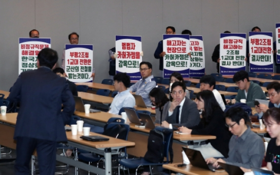 GM Korea's news conference canceled by protest from non-regular workers