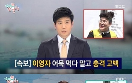 MBC show under fire for dishonoring Sewol ferry disaster victims