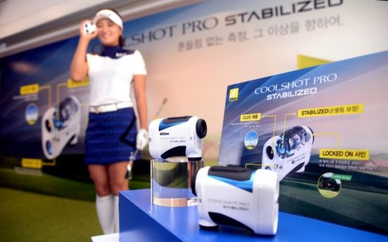 [Photo News] 고진영 프로가 선택한 니콘 골프 거리측정기