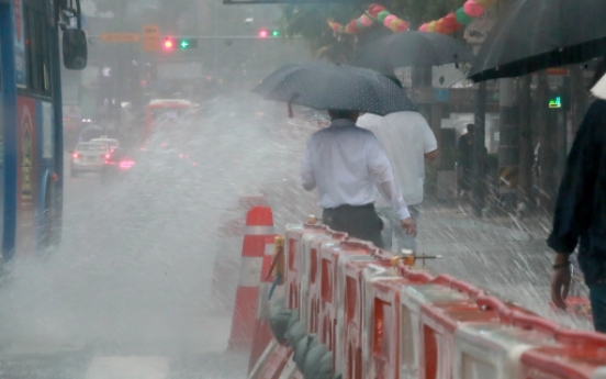 [Photo News] Heavy rains pound Seoul