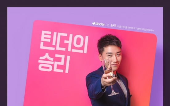 Big Bang's Seungri becomes Tinder model