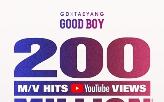 GD, Taeyang's 'Good Boy' hits 200 million views