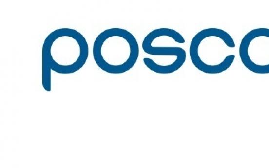 Posco wins two awards at 2018 Global Metals Awards