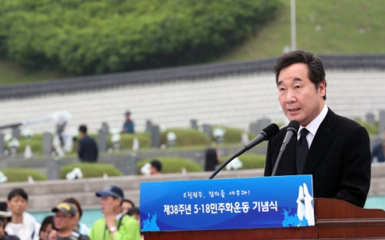 Moon commemorates May 18 Democratization Movement