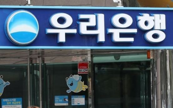 Woori Bank to become holding firm by 2019