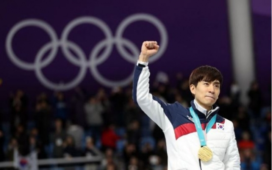 Olympic speed skating champion faces assault allegations