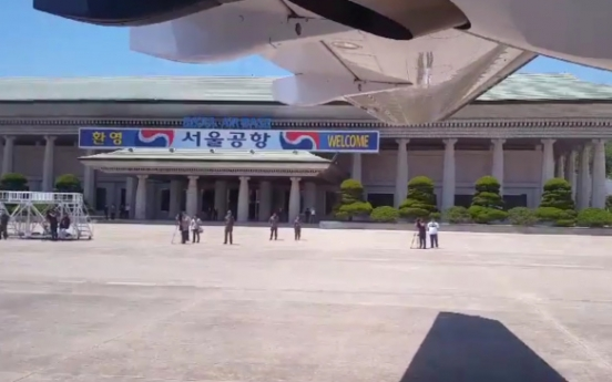 [Video] South Korean reporters depart for Wonsan for Punggye-ri's dismantling