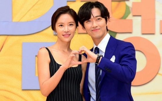 Hwang Jung-eum, Nam Goong-min to create feel-good romantic comedy