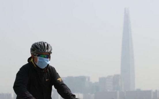 [Weather] Yellow dust blankets S. Korea