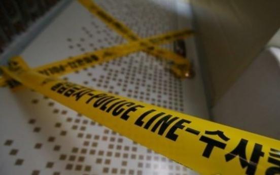 Murder suspect targeted ex-lover: Seoul police