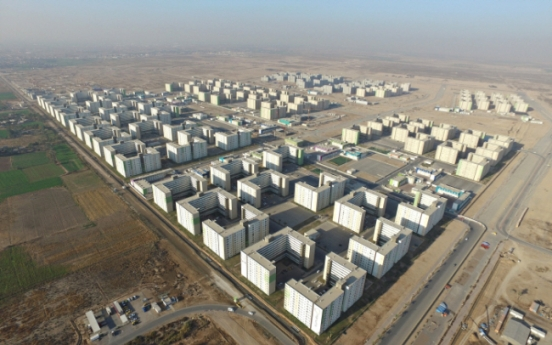 Hanwha E&C collects $239m from Iraq for Bismayah New City project