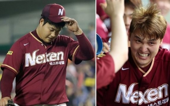 Baseball players suspended by league, deny sexual assault allegations