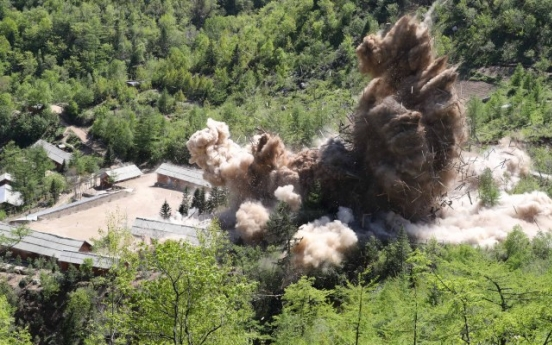[Video] NK dismantles nuclear test site