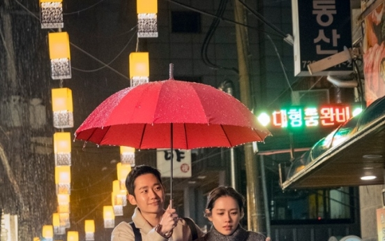 Could Son Ye-jin, Jung Hae-in be the next Song-Song couple?