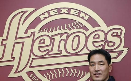 Baseball club admits to receiving illegal cash in player trades