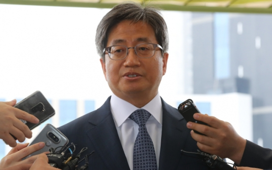 Chief Justice Kim hints at cooperation in investigating his predecessor