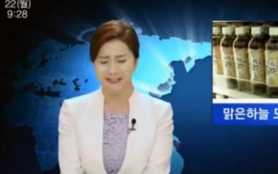 (영상) '도라지' 발음하던 아나운서...방송사고