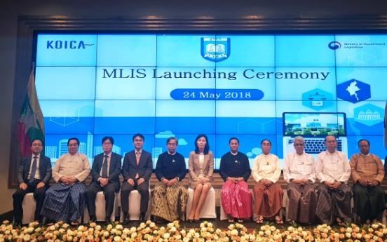 Korea helps Myanmar launch new legal database system