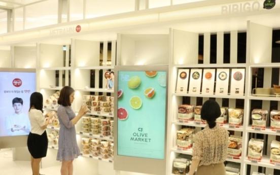[Photo News] CJ CheilJedang opens first HMR grocery store