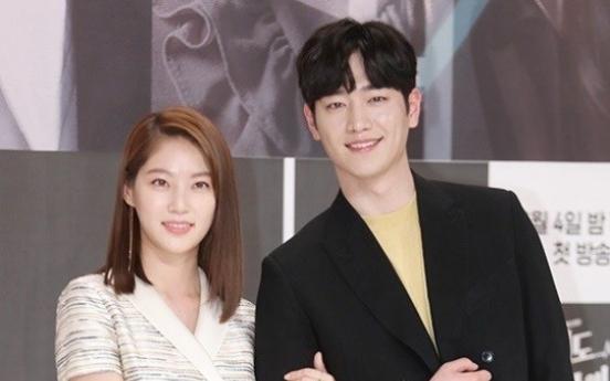 Seo Kang-joon, Gong Seung-yeon to ask 'Are You Human?'